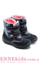 КАПИКА (FLOARE) ботинки мембранные 2352572830 (р.27-32)
