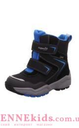 SUPERFIT CULUSUK ботинки зимние (SUPERWARM ) синие