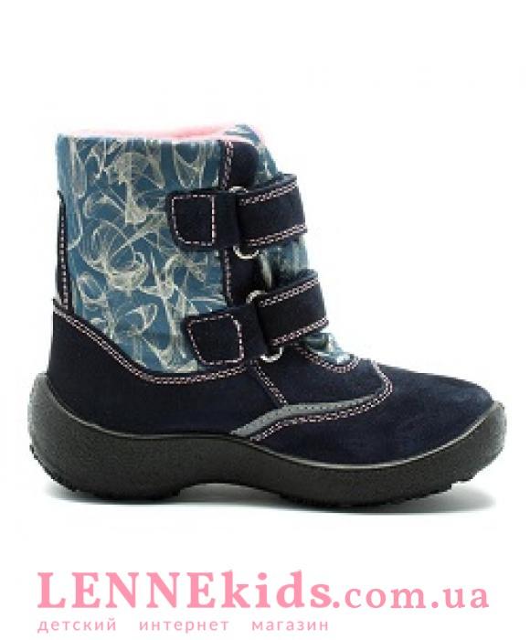 79f05d698 КАПИКА (FLOARE) детская обувь в нашем магазине капика