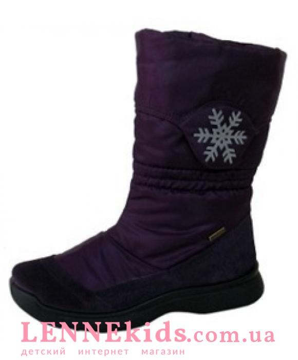 26e39a924 КАПИКА (FLOARE) и ТИГИНА детская обувь в нашем магазине капика