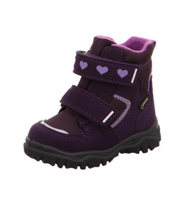 522dd887 Купить обувь SUPERFIT в Украине? Только у нас большой выбор и низкие ...